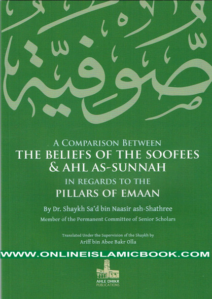 A Comparison Between The Beliefs of The Soofees & Ahl Sunnah in Regards to Pillars of Emaan