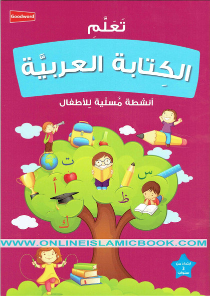 Learning Arabic Writing Fun Activity For Kids