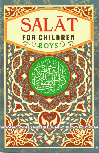 Salat For Children (Boys)