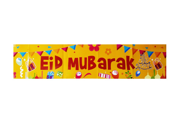 Eid Mubarak Banner ( Size 39 x 9 Inch)