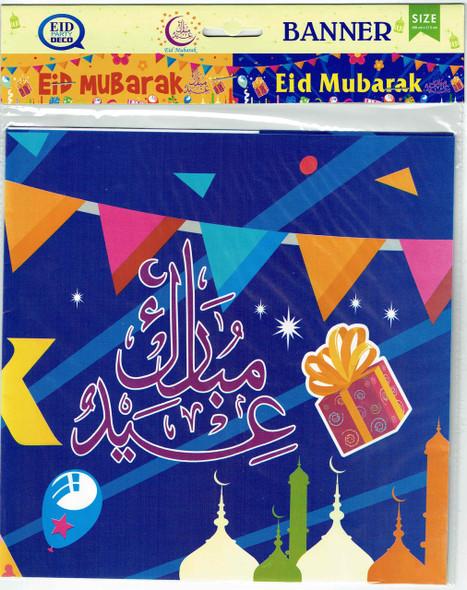 Eid Mubarak Banner ( Size 39 x 9 Inch) Blue Color