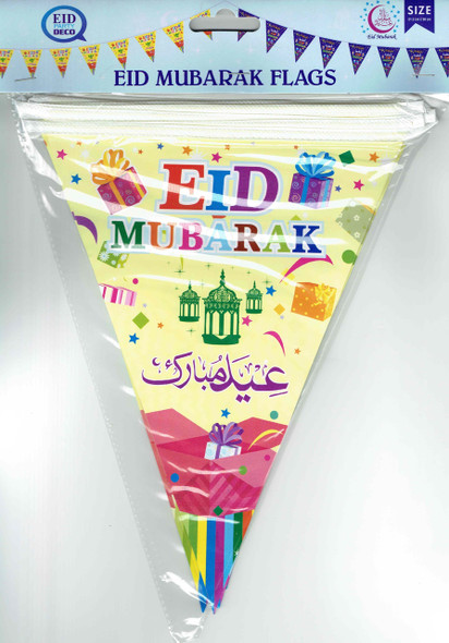 Eid Mubarak Flags ( 106 Inch OR 8.83 Feet length) Yellow Color