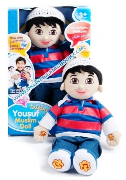 Aamina & Yousuf, Desi talking doll Package, Free Shipping in USA