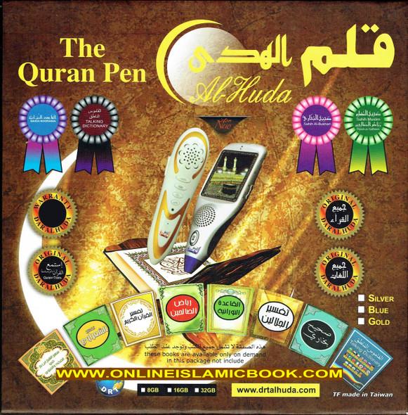 The Pen Quran