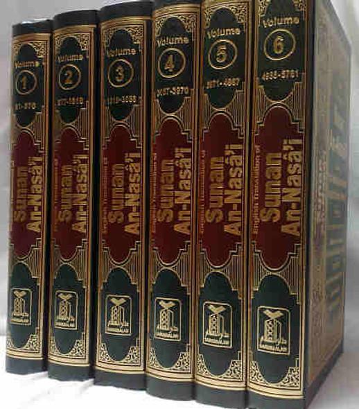 English Translation Of Sunan An-Nasai (6 Vol. Set) By Nasiruddin Al-Khattab