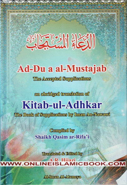 Ad-Du'a al-Mustajab The Accepted Supplications
