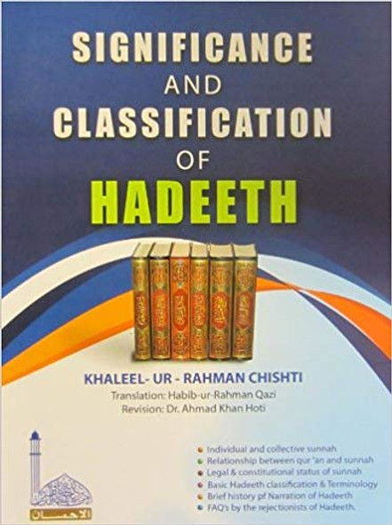 The Significance & Classification Of Hadith