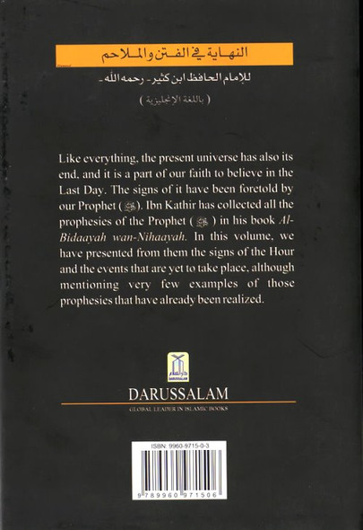 Book of the End - Great Trials & Tribulations By Hafiz Ibn Katheer