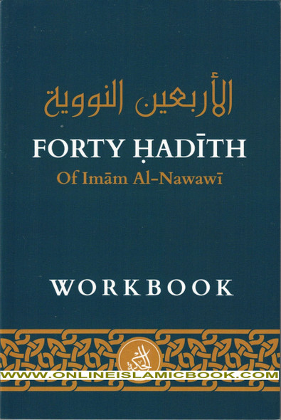 Forty Hadith Of Imam Al-Nawawi (Workbook)