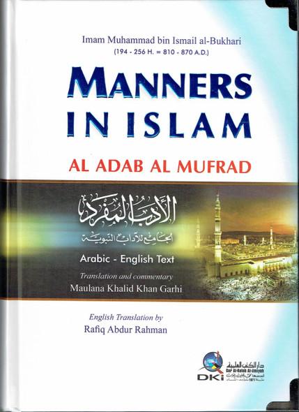 Manners In Islam (Al-Adab Al-Mufrad)