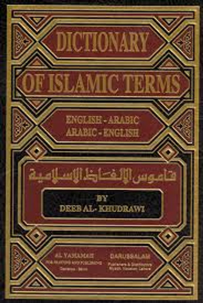 Dictionary of Islamic Terms (Eng/Arb & Arb/Eng) By Deeb Al-Khudrawi