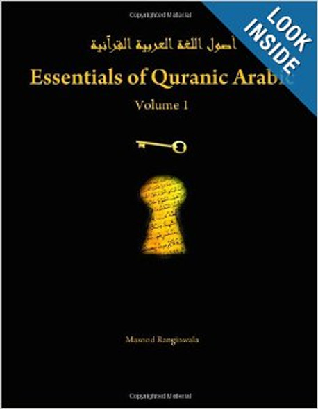 Essentials of Quranic Arabic (2 Vol. Set) By Masood Ranginwala