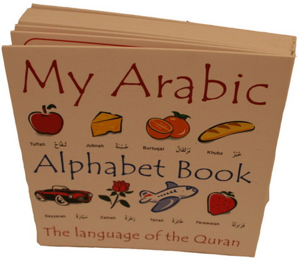 My Arabic Alphabet Book