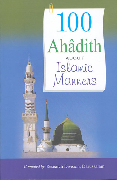 hadith about islamic manners