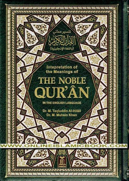 Noble Quran deluxe, Quran in english Translation,