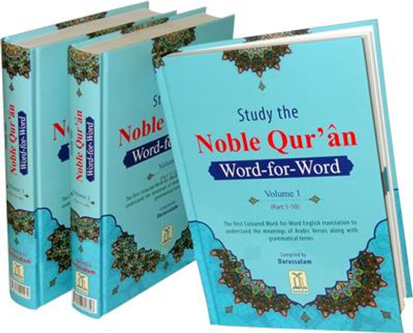 Noble Quran Word-for-Word (Full Color 3 Vol. Set)