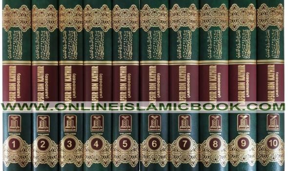 Tafsir Ibn Kathir (10 Volume Set)