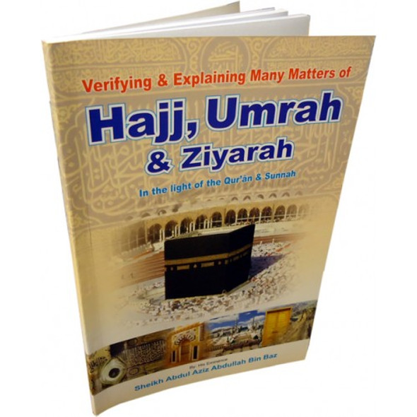 Hajj, Umrah & Ziyarah (Large size)