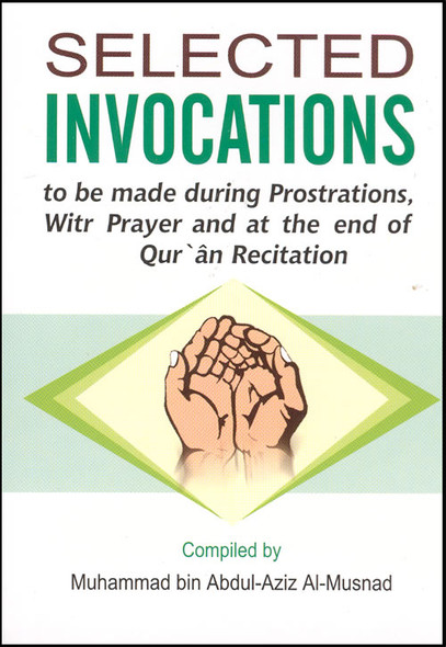 Selected Invocations ( Pocket Size )