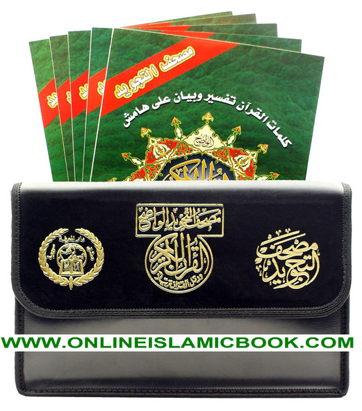 """Color Coded (Tajweed) Quran in 30 Parts(Separate Volumes / Juz) Regular Full Size with Simulation Leather Holding Case (6.5"""" x 9.5"""") : Uthmani Arabic script ARABIC ONLY"""