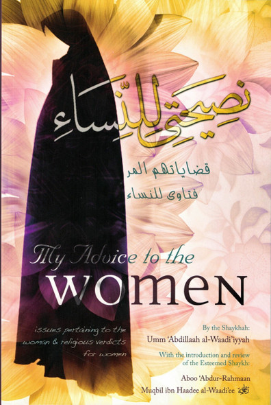 My Advice to the Women  Issues Pertaining to the Woman & Religious Verdicts