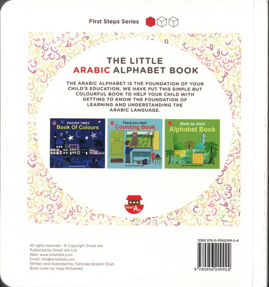 The Little Arabic alphabet Book,9780956209924,
