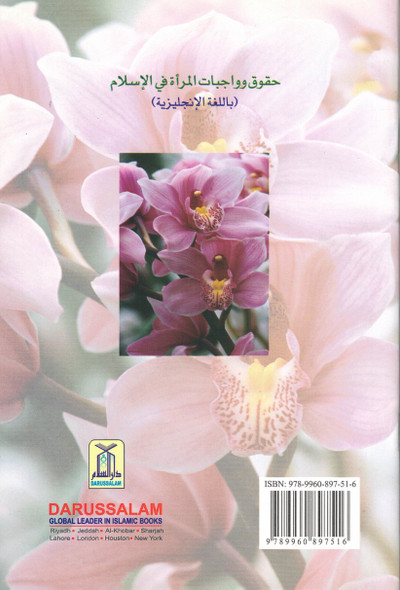 The Rights & Duties of Women in Islam,9789960897516,