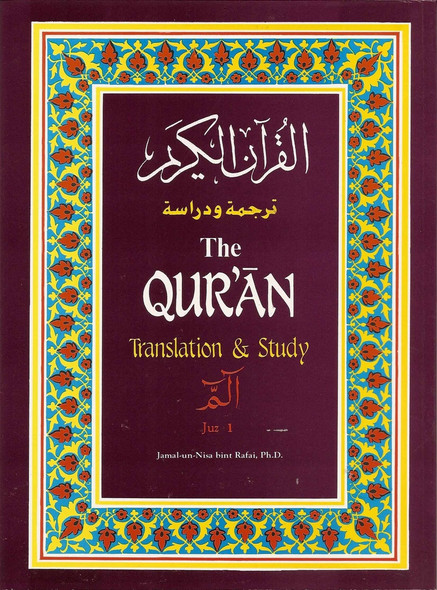 The Quran Translation and Study Juz 1