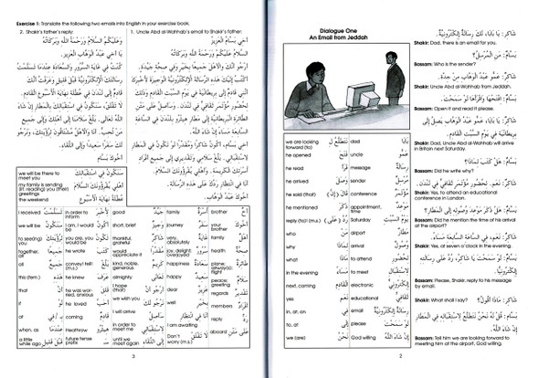 Gateway To Arabic Book 5