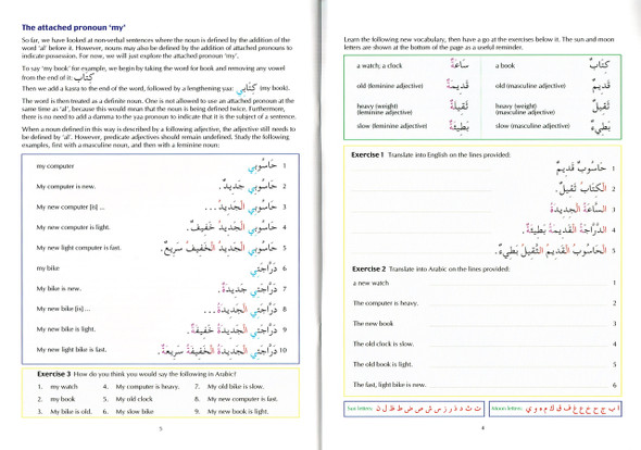 The Key to Arabic Book 2 Fast Track to Reading and Writing Arabic