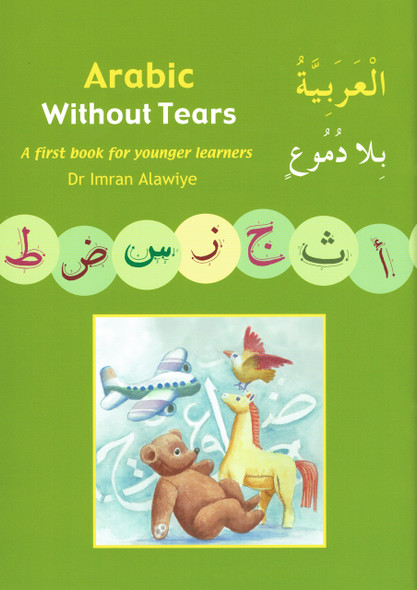 Arabic Without Tears Book 1