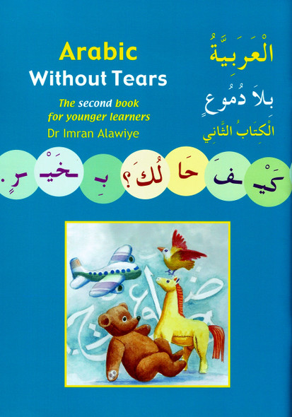 Arabic Without Tears Book 2
