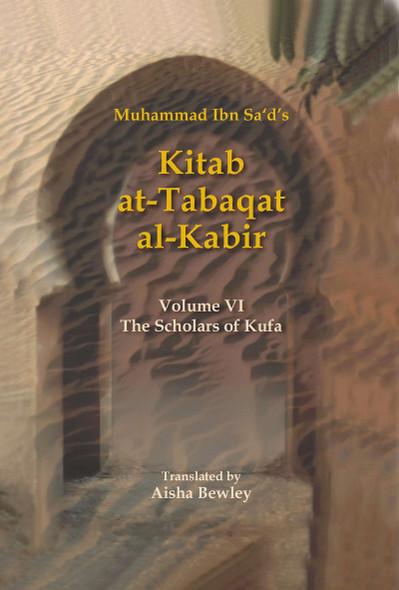 Kitab At-Tabaqat Al-Kabir Volume VI The Scholars of Kufa