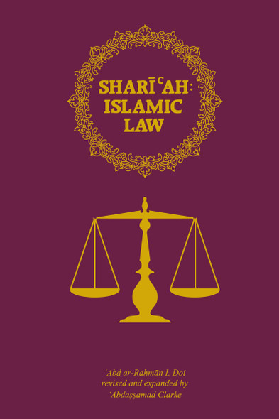 Shariah Islamic Law (PB)
