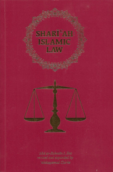Shariah Islamic Law (HB)