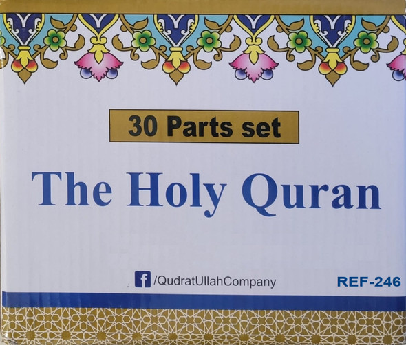 Holy Quran 30 Parts set with colour coded Tajweed Rules (9 Lines) (Ref 246)