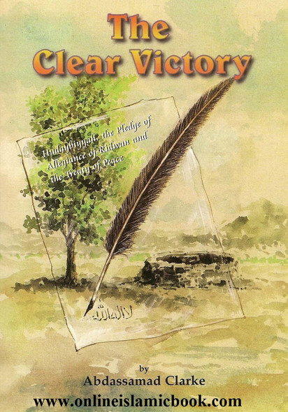 The Clear Victory