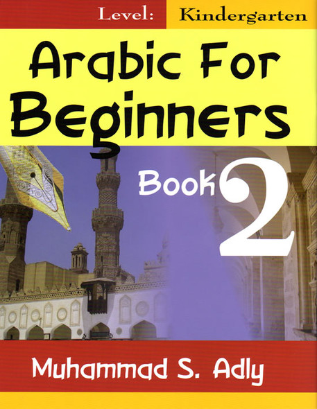 Arabic for Beginners Book 2 Kindergarten