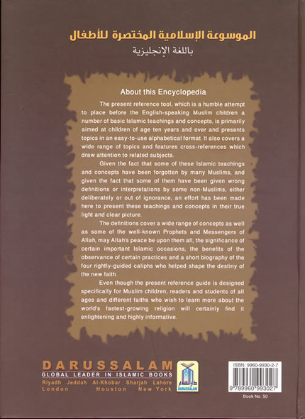 A Concise Childrens Encyclopedia of Islam