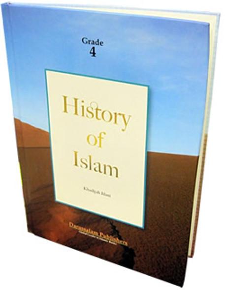 History of Islam Grade 4 ( For Children )