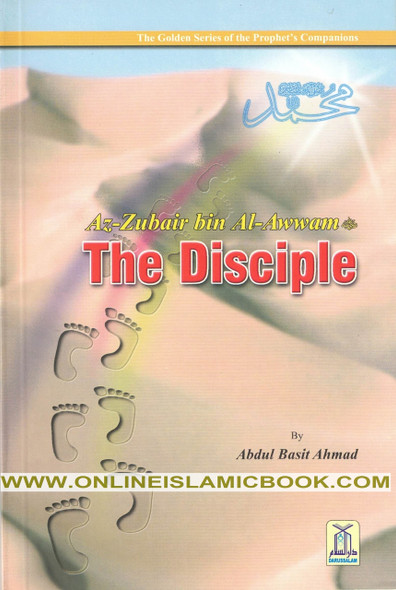 Az Zubair bin Al Awwam (R) The Disciple