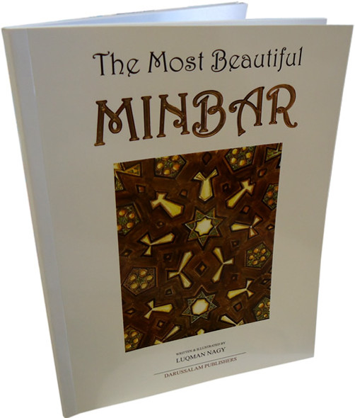 Most Beautiful Minbar