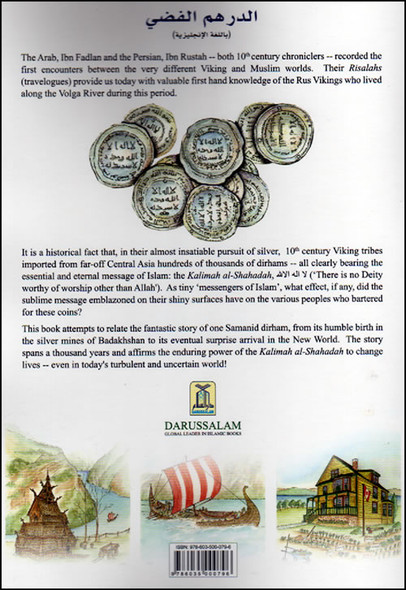 The Silver Dirham The Power of Shahadah
