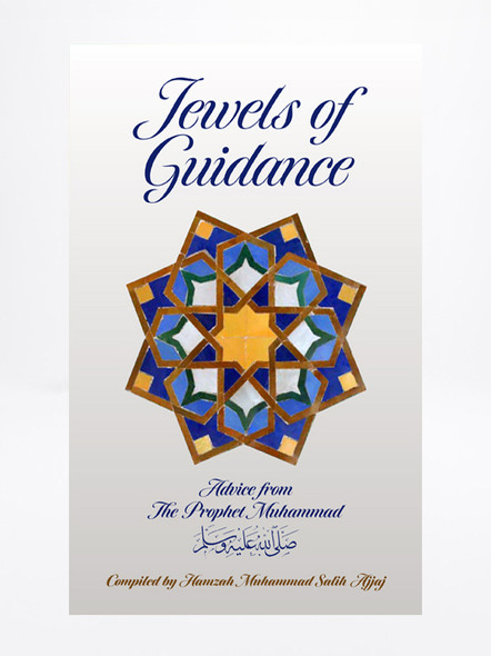 Jewels of Guidance By Hamzah Salih Ajjaj