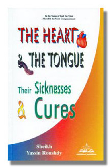 The Heart and Tongue diseases and cures