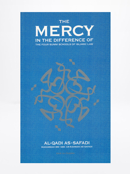 The Mercy in the Difference of the Four Schools of Islamic Law