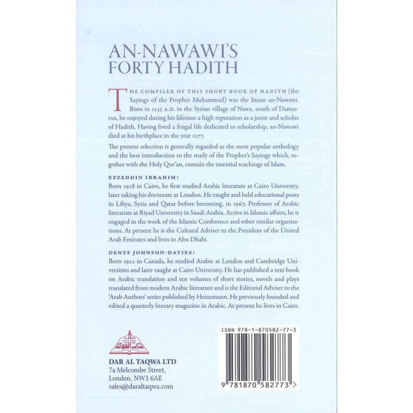 An Nawawi Forty Hadith