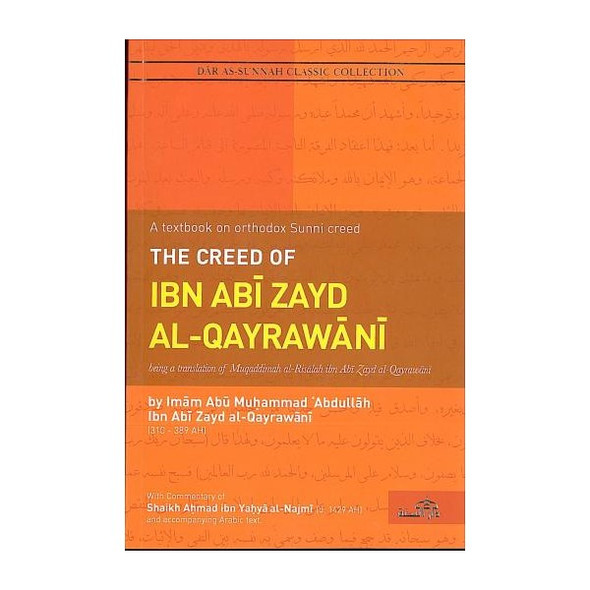The Creed Of Ibn Abi Zayd Al Qayrawani