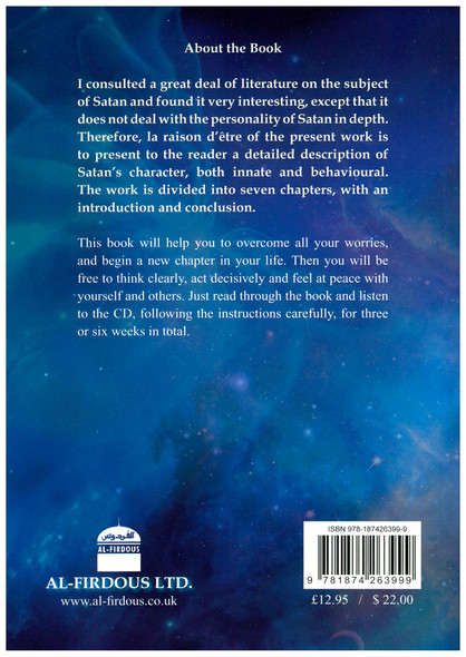 A Concise Encyclopedia of Jinn And Shaytaan with 2 Cd