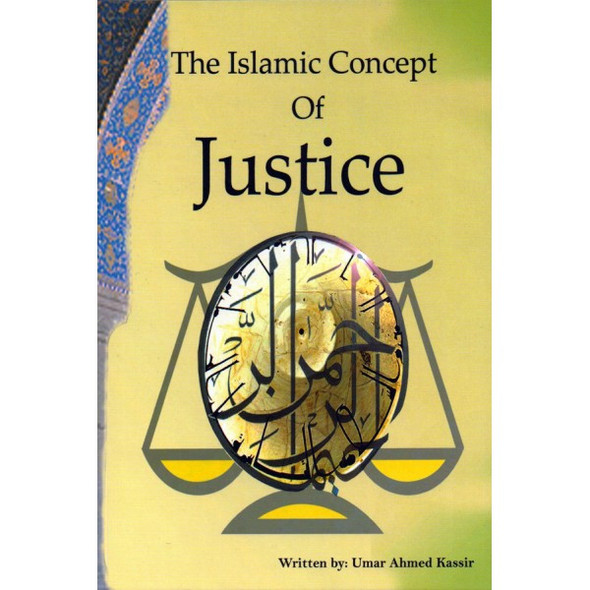 Islamic Concept Of Justice